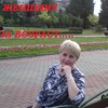 Valentina Cheranyova
