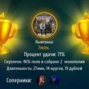 Виталий Лухтан фотография #3