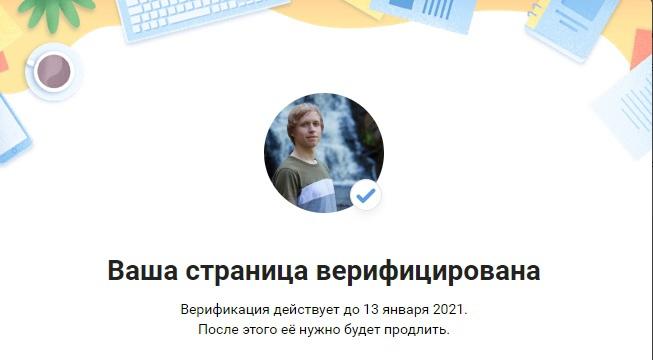 фото из альбома Ивана Скорохода №7