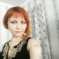 ВалентинаЗавгородняя