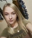 Фотоальбом Алены Мартыновой