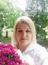 Личный фотоальбом Натальи Виноградовой