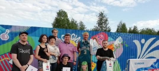 В Северодвинске подвели итоги конкурса граффити