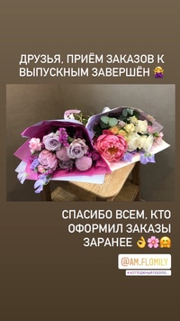 Вита Качурова фото №3