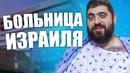Гасанов Фарук | Санкт-Петербург | 20