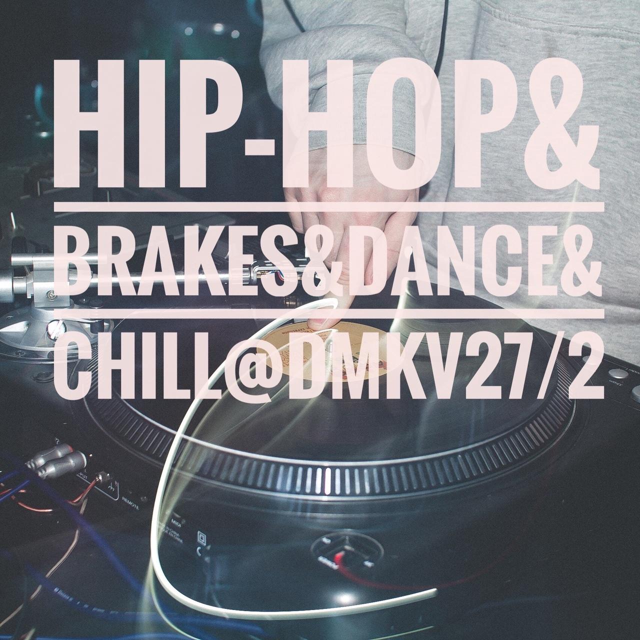 Афиша Новосибирск Hip-Hop&Brakes&Chill Чердачок [06/11/20:00]