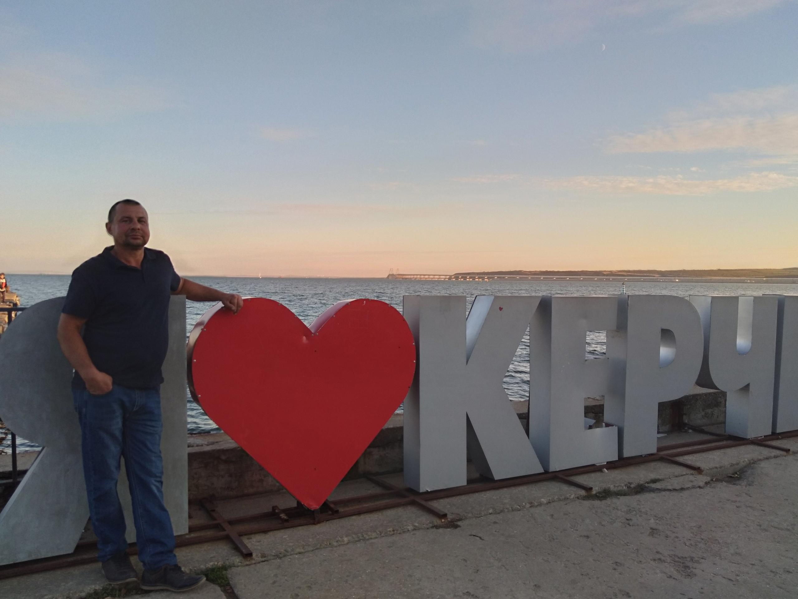 Александр, 40, Kerch