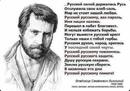 Емельяненко Александр | Москва | 2