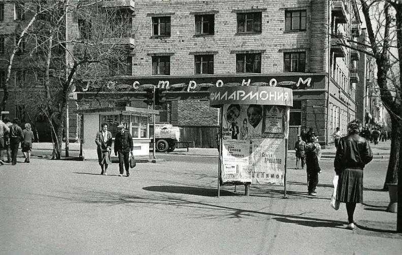 """А вы ходили в этот Гастроном по проспекту Мира за """"Пепси""""?  Фото 1989 года. Красноярск"""