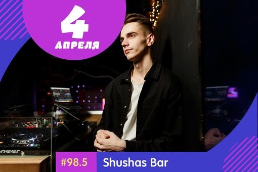 «GO!Квиз №98.5, 4 апреля, Shushas Bar» фото номер 113