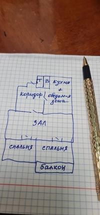 Объявление от Pavel - фото №2