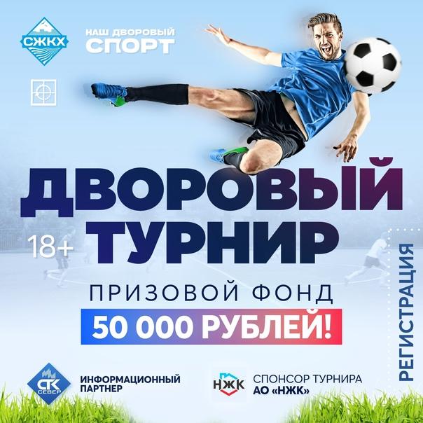 Собери футбольную команду и выиграй 50 тысяч 🔥  👉🏻...