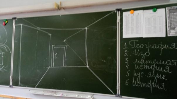 Как в Самарской области будут учиться школьники по...