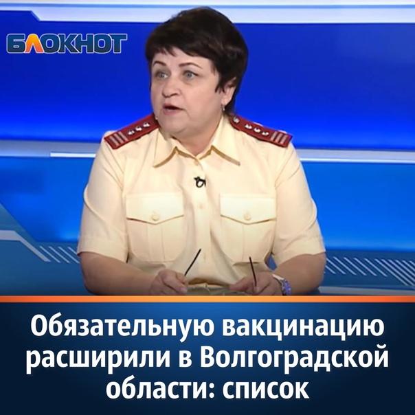 20 октября в Волгоградской области на фоне ухудшен...