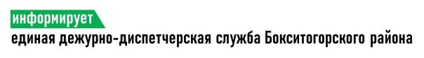Отключение ХВС в д. Сегла (Бокситогорское ГП):