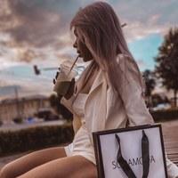 KristinaShalagina