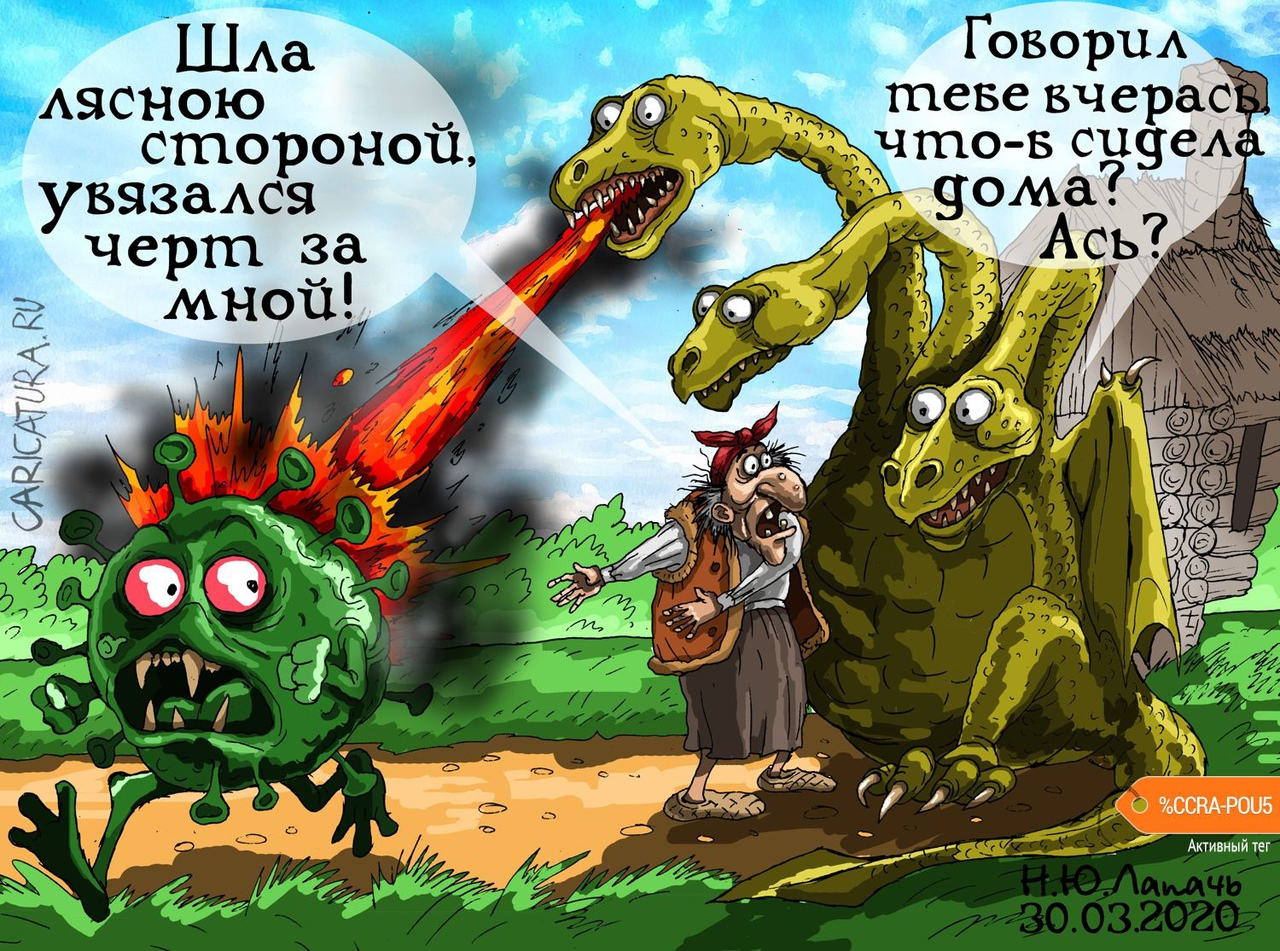Москва 68875