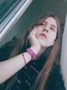 Личный фотоальбом Насти Аксёновой