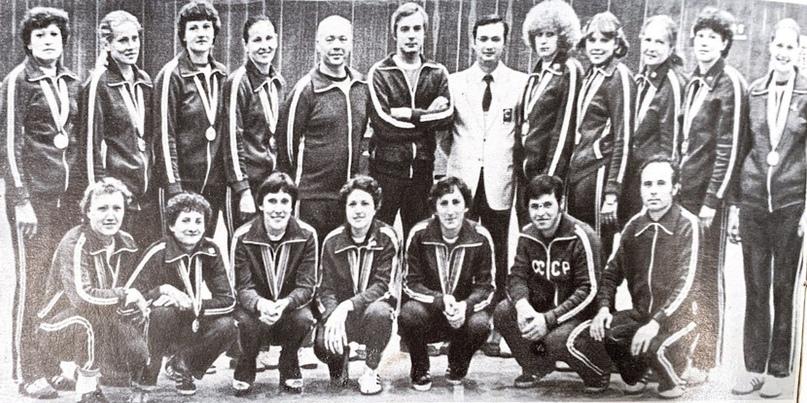 Сборная СССР — чемпион Олимпиады-1980