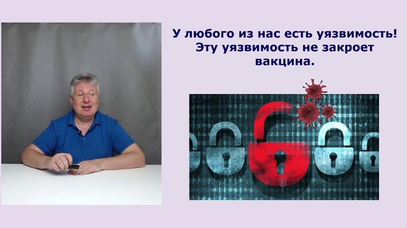 Советы @доктор Евдокименко способствуют смерти от Covid 19