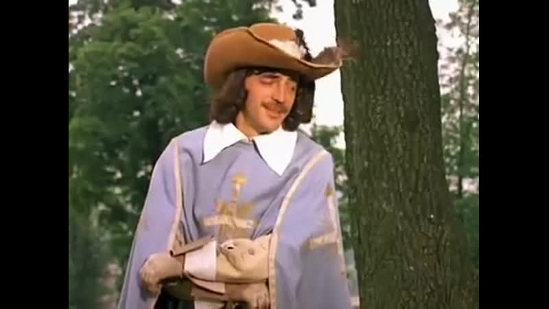 Песня о розах из фильма Д'Артаньян и три мушкетера 1979