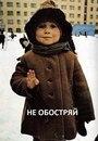 Личный фотоальбом Велемира Хлебникова