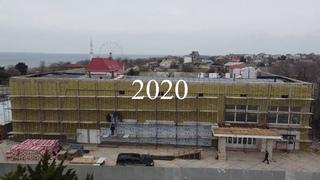 Ремонт Межводненского СДК завершится в конце лета 2021 года