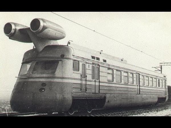 Реактивный поезд СВЛ из СССР: проект, обогнавший свое время