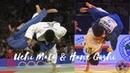 The real difference between Uchi Mata Hane Goshi (Kosei Inoue, Joshiro Maruyama Shohei Ono)