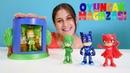 PJ Maskeliler ile çocuk videosu Dönüşüm makinesi yeni oyuncak! Oyuncak mağazası