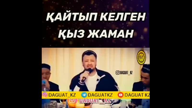 Kz_iman_nury_20200112_1.mp4