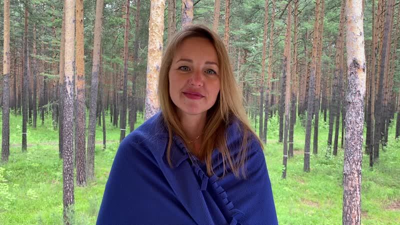 Отзыв о Лагере стройности от Анечки Чусовой