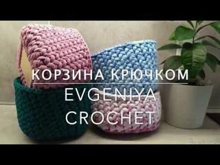 Корзина крючком узор Косы от Evgeniya Crochet. Узоры Мозаичное вязание Евгения Крочет
