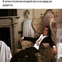 Мержоев Магомед