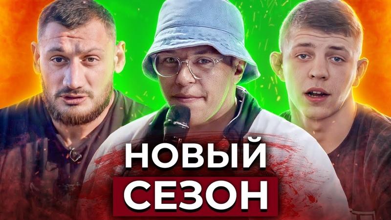 Новый сезон Top Dog от Регбиста Сульянов резко раскритиковал Амирана Сардарова