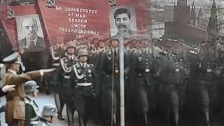 Парад победы 9 мая - праздник дураков и преступников или как Сталин Гитлера любил - В. Суворов