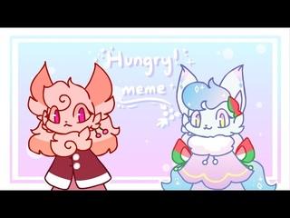Hungry! ✨| christmas meme |✨