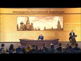Путин о 2-х тысячах бомб, которые заложил Ленин. ИА Национальный курс