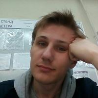 Владислав Ерёмин