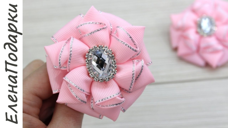 Цветок из ленты Flor de fita DIY Канзаши Kansasi bow ЕленаПодарки МК
