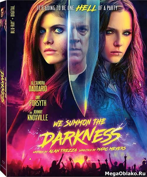 Мы призываем тьму / We Summon the Darkness (2019/BDRip/HDRip)