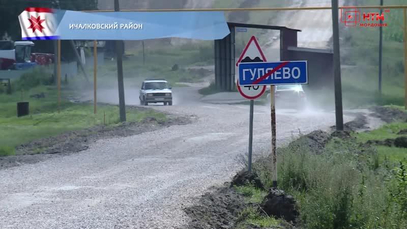 В Ичалковском районе начался ремонт трассы Кемля Кендя Саитовка