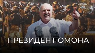 Почему Беларусь стала горячей точкой именно этим летом. Репортаж Владимира Соловьев