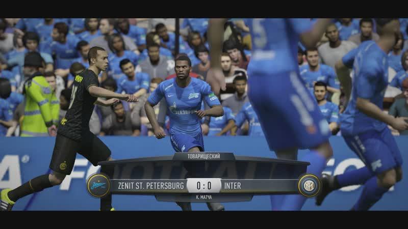 Зенит - Интер | Товарищеский матч