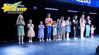 STAR STEP Международный Конкурс PREMIUM KIDS Модельное Агенство 1