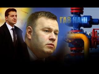 """В Раде раскрыли главный обман Украины по """"Северному потоку — 2"""""""