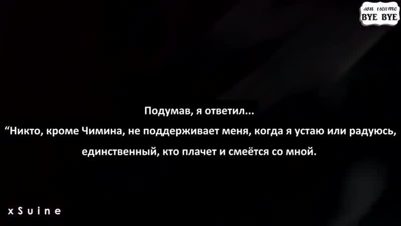 Вимины Письмо Тэх на рус саб DTMBB 480p mp4