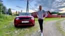 Range Rover Evoque. Прелести и глюки электрики.