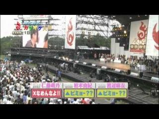 ~AKB48: YuruYuru Karaoke Competition~ 26. Anata