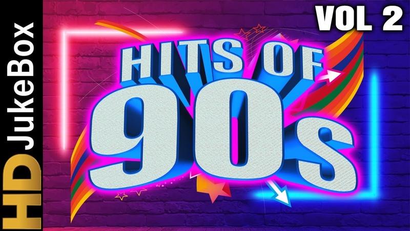 Hits Of 90's Vol 2 Hindi Songs Collection नाइंटीस ९०'s हिट हिंदी गाने एवरग्रीन सॉन्ग्स